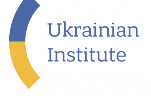 #Open Call for EXTER 2020: International Art Residency Programme in partnership with Ukrainian Institute [Deadline: 05.04.2020]